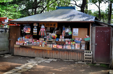 Kiosk #1