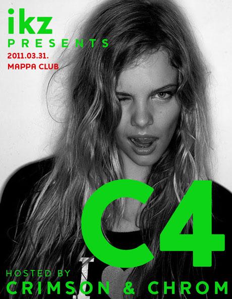 ikz presents C4